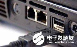 电脑USB接口方案