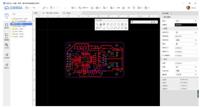 PCB电路板布线设计完成后需要进行哪些检查