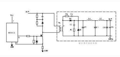 三种输出整流滤波电路的电路图和原理说明