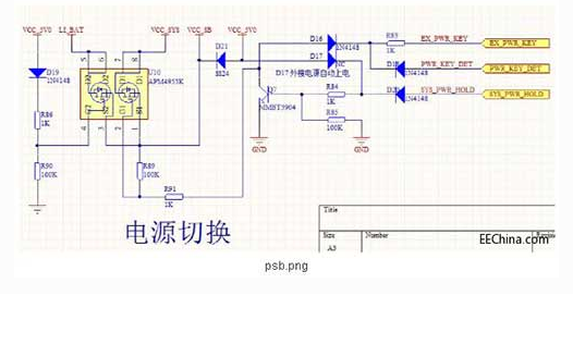 一個電池供電切換電路的詳細資料說明