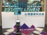 看护机器人temi亮相台湾医疗科技展 可针对企业...