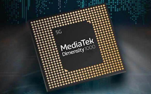 聯發科mmWave 5G芯片將于2020年下半年上市