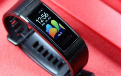 NFC和独立GPS彩运网官方网站4 Pro金博棋牌app