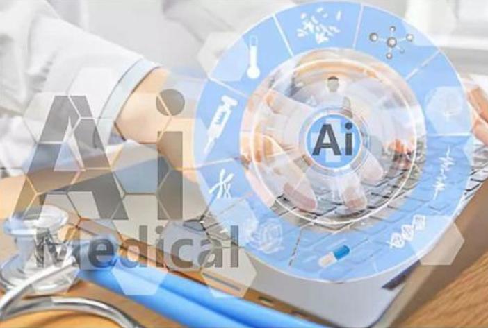 赛多利斯人工智能实验室探索人工智能技术在生物医药领域的应用