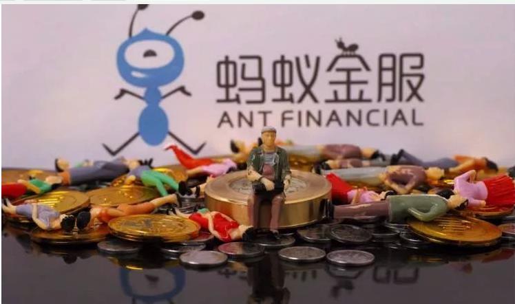 蚂蚁区块链最近有什么新的动静