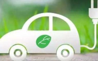 电动汽车的未来发展趋势是什么