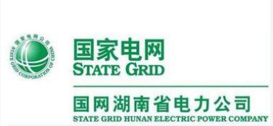 国网湖南电力启动的数字韶山建设项目已初步♂完成