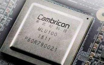 我国自研嵌入式40nm工规级存储芯片实现零的突破