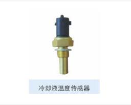 冷却液温度传感器的工作原理及作用解析