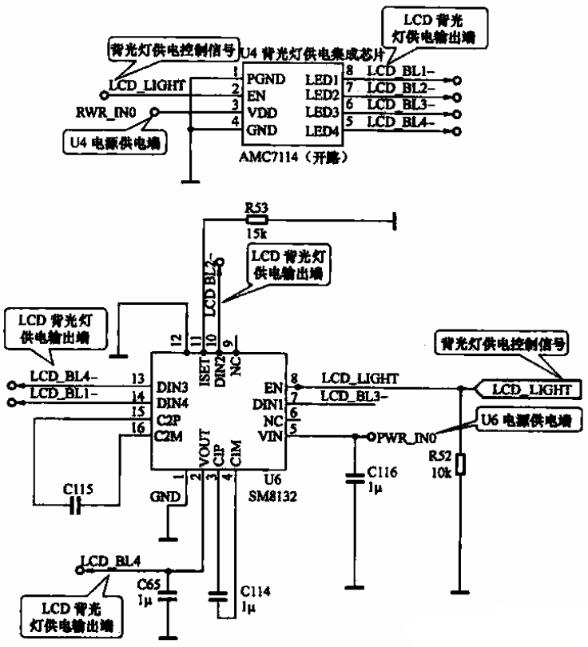 LCD液晶屏背光灯升压电路