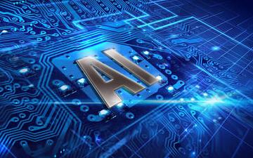 人工智能已成为我们日常生活中重要的组成部分