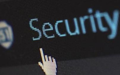 提高企业服务器安全防护的八点建议