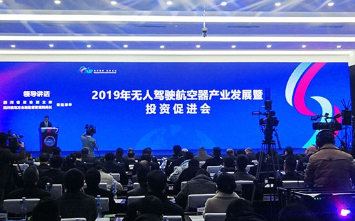 自贡加快发展通航产业搭建合作平台,结合5G推动网联无人机发展