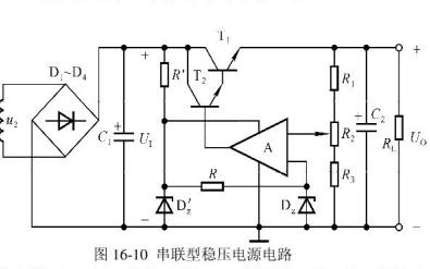 直流稳压电源的组成和设计及电脑开关电源的详细资料说明
