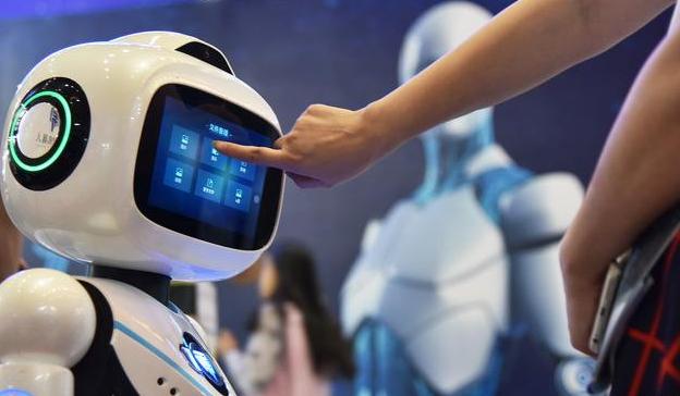人工智能与传统行业深度融合