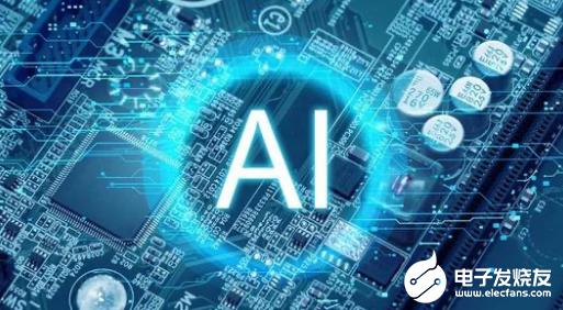 2019 AI Index年度报告公布 对上一年...