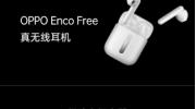 OPPO Enco Free推出,采用蓝牙低延时双传技术