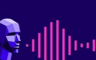 來自語音識別的人工智能給我們帶來了什么