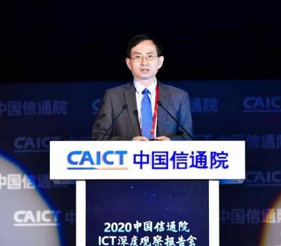 2024年5G将直接带动经济产出增加¤值累计达到2万亿元