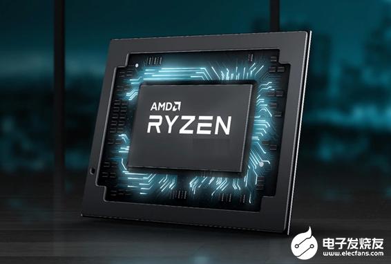 锐龙4000H标压⊙版集体曝光 对Intel将会■造成很大的冲击