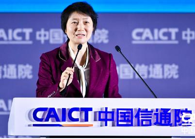 中国信通院王□ 志勤指出目前5G的整体发展仍然处在初期阶段