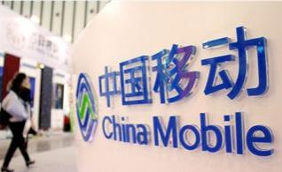 中国移动启动了2020年智能组网终端集采项目