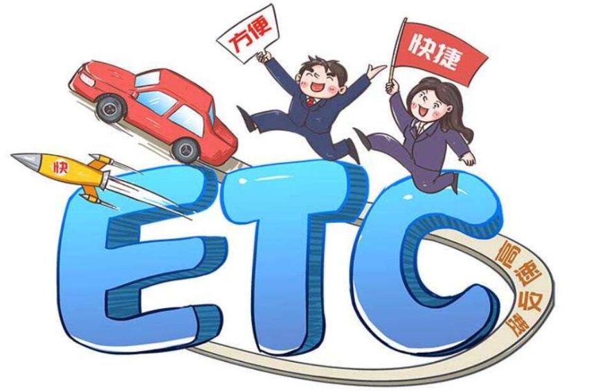 从ETC放眼一站式物联网