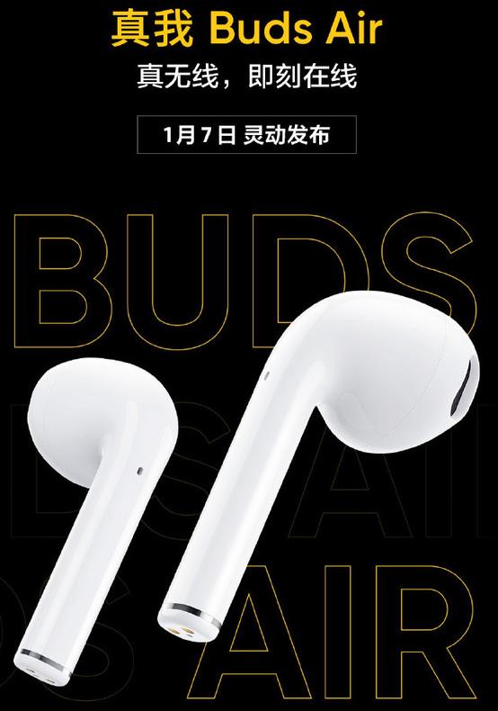realme Buds Air真无线耳机将于20...