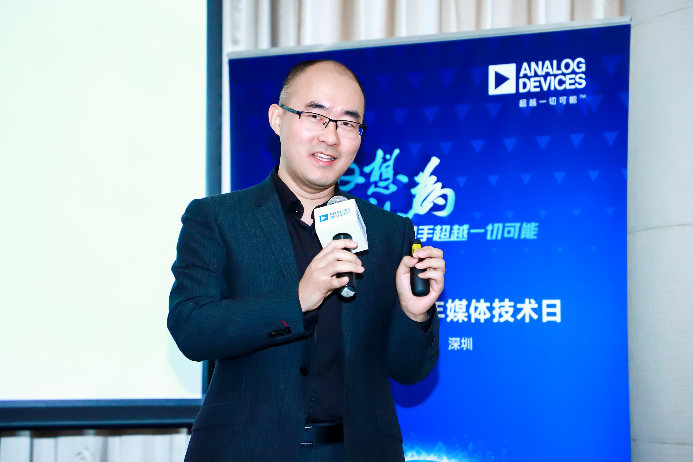 图2:ADI亚太区微机电产品线总监赵延辉。