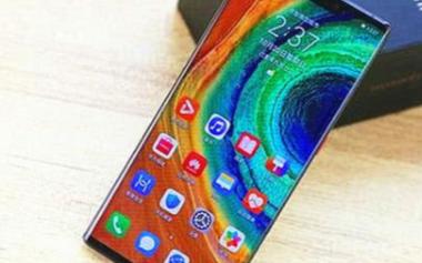 华为Mate30Pro 5G,高端智能手机的代表...