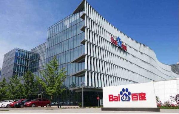 i智库发布了《中国人工智能专利价值及竞争力报告》,百度登榜首