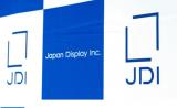JDI可以缓缓了,银行同意延长融资额度期限