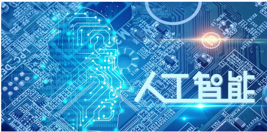 企业的移动性可以利用人工智能来改变吗