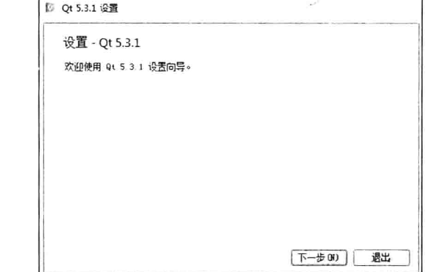 Qt Quick核心编程PDF电子书免费下载