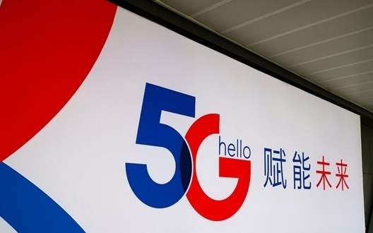 中国移动:今年手机上网流量资费下降47%,4G客...