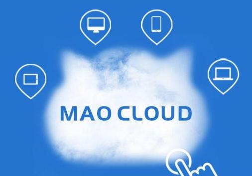 智慧课堂解决方案数据上云存储之后的益处都有哪些-奇享网