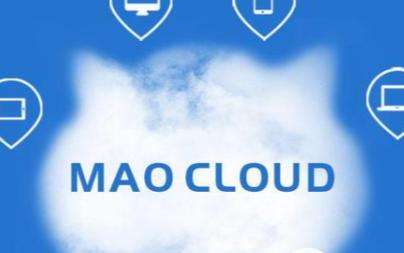 数据上云存储之后的益处都有哪些