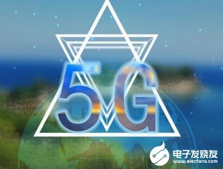 5g有望提高用户体验度 进一步扩大无人机商用范围