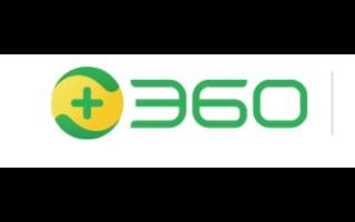 360成為Ecma會員,國內第一家參與JavaScript標準制定