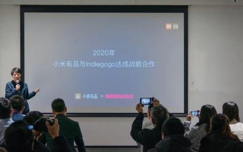 快三平台Indiegogo合作,下载app送18元彩金