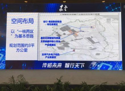 上海嘉定区智能传感器产业目标,实现5年产值突破千亿