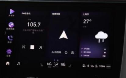 纯电动汽车上都有哪些实用的黑科技