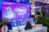 5G超级SIM卡有什么用?