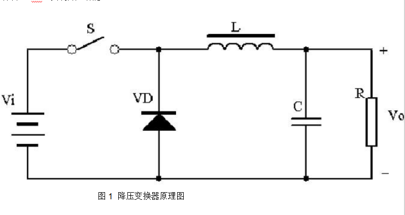 DCDC电路原理的详细资料简介