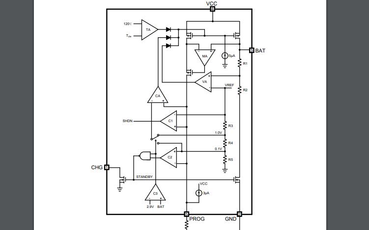 LY4052磷酸铁锂充电芯片的数据手册免费下载