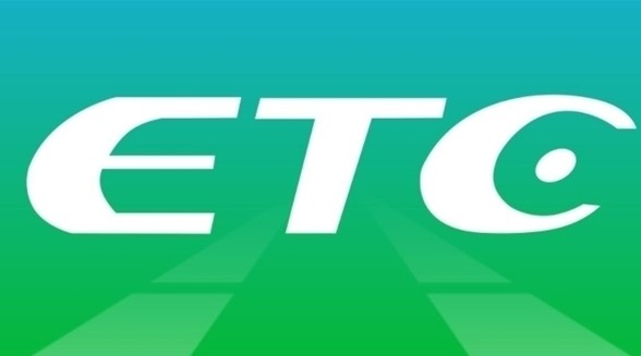 北京高速非ETC车主不再发放纸质通行券