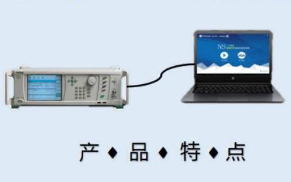 信号源CVI二次开发程控软件的资料简介