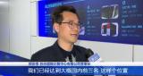 总投资达2.1亿,苏州超算中心开始试运行
