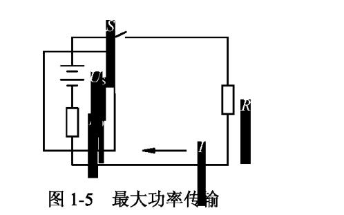 电工基础电子版PDF电子书免费下载