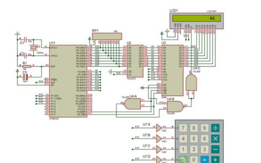 使用8051单片机和1601LCD设计计算器的仿真电路图免费下载